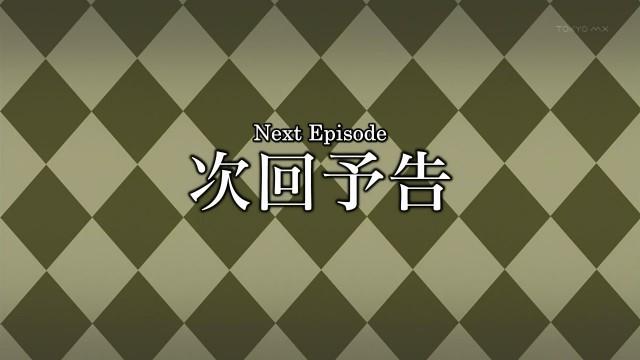Fansub Review: [Nutbladder] JoJo's Bizarre Adventure (Episode 01