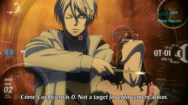 [Commie] Psycho-Pass - 11 [FDE8B4BB].mkv_snapshot_20.00_[2012.12.23_14.39.50]