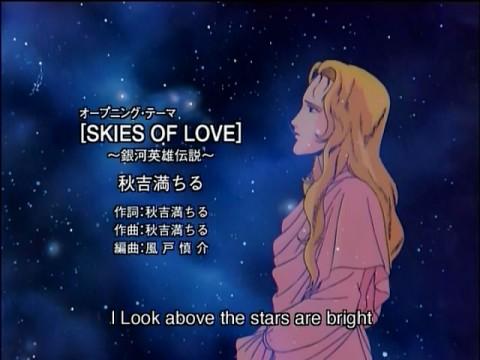 LOGH Episode 03(DVD) - Central Anime(c08dc25b).avi_snapshot_00.32_[2012.12.21_22.32.42]