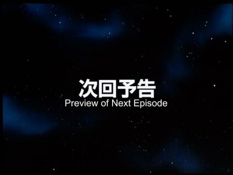 LOGH Episode 03(DVD) - Central Anime(c08dc25b).avi_snapshot_23.45_[2012.12.22_00.20.01]