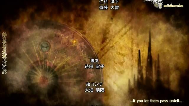 [Solstice] Tears to Tiara - 06 [1280x720 h264 AAC][796DF729].mkv_snapshot_22.22_[2012.12.21_17.43.20]