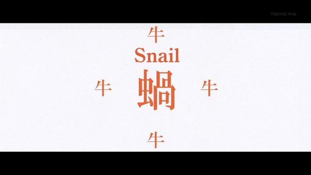 [Commie] Nekomonogatari (Black) - 01 [1B0402DF].mkv_snapshot_00.56_[2013.01.01_17.53.13]