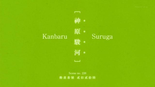 [Commie] Nekomonogatari (Black) - 01 [1B0402DF].mkv_snapshot_01.02_[2013.01.01_17.53.27]