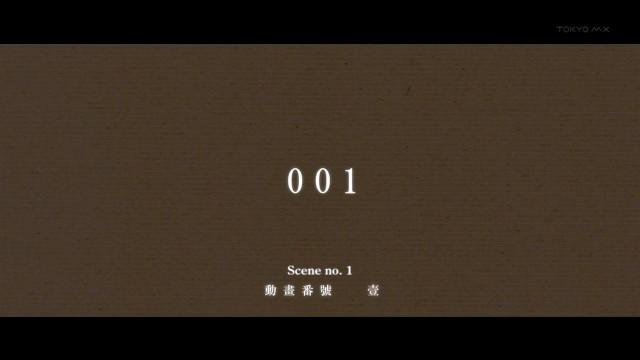 [Commie] Nekomonogatari (Black) - 01 [1B0402DF].mkv_snapshot_01.54_[2013.01.01_18.01.46]