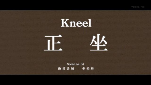 [Commie] Nekomonogatari (Black) - 01 [1B0402DF].mkv_snapshot_04.34_[2013.01.01_19.24.33]