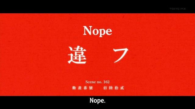 [Commie] Nekomonogatari (Black) - 01 [1B0402DF].mkv_snapshot_11.19_[2013.01.01_19.53.09]