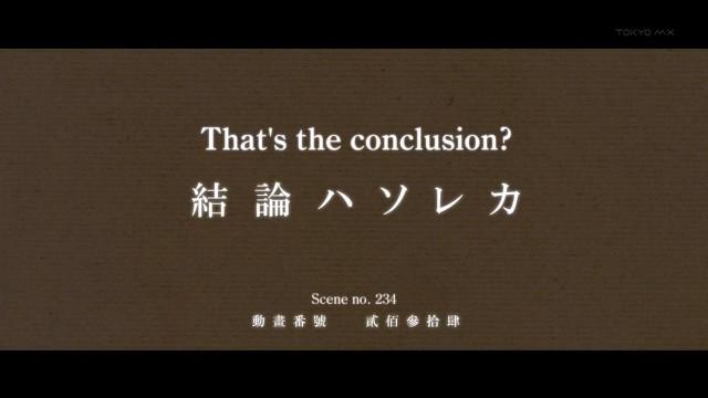 [Commie] Nekomonogatari (Black) - 01 [1B0402DF].mkv_snapshot_14.42_[2013.01.01_20.13.56]