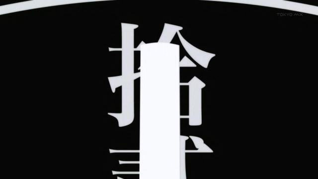 [Commie] Nekomonogatari (Black) - 01 [1B0402DF].mkv_snapshot_15.15_[2013.01.01_20.14.56]