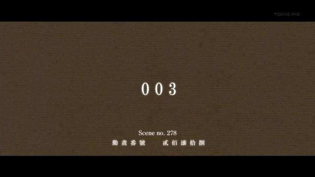 [Commie] Nekomonogatari (Black) - 01 [1B0402DF].mkv_snapshot_16.54_[2013.01.01_20.20.56]