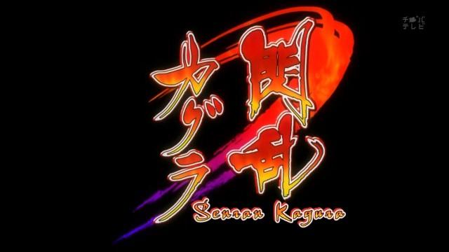 [Commie] Senran Kagura - 01 [BF222BBC].mkv_snapshot_02.20_[2013.01.09_12.18.43]
