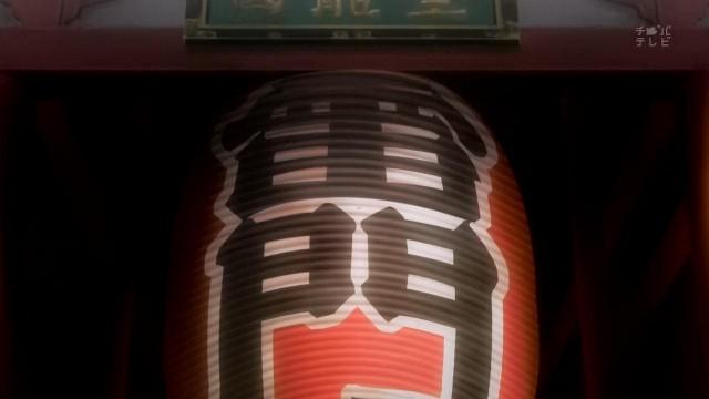 [Commie] Senran Kagura - 01 [BF222BBC].mkv_snapshot_05.35_[2013.01.09_18.50.04]