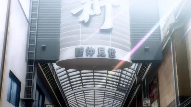 [Commie] Senran Kagura - 01 [BF222BBC].mkv_snapshot_13.39_[2013.01.09_19.39.43]