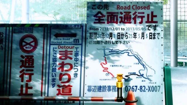 [FFF] Sasami-san@Ganbaranai - 01 [1D04EB8D].mkv_snapshot_05.05_[2013.01.11_14.30.28]