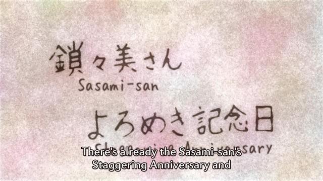 [FFF] Sasami-san@Ganbaranai - 01 [1D04EB8D].mkv_snapshot_05.45_[2013.01.12_00.38.56]