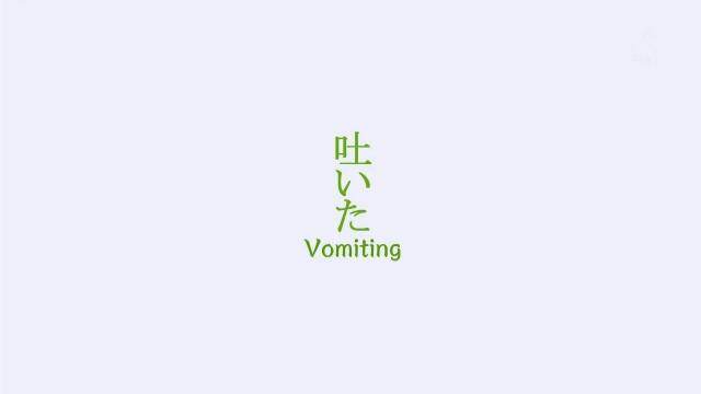 [FFF] Sasami-san@Ganbaranai - 01 [1D04EB8D].mkv_snapshot_09.56_[2013.01.12_00.46.04]