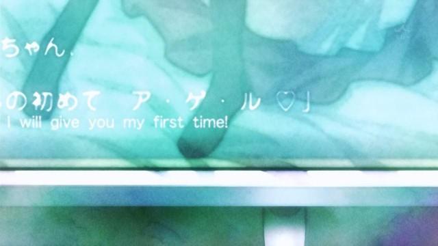 [FFF] Sasami-san@Ganbaranai - 01 [1D04EB8D].mkv_snapshot_10.21_[2013.01.12_00.47.56]