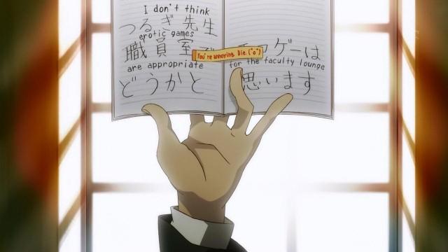 [FFF] Sasami-san@Ganbaranai - 01 [1D04EB8D].mkv_snapshot_10.38_[2013.01.12_00.48.56]