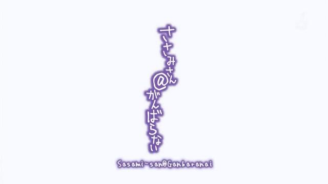 [FFF] Sasami-san@Ganbaranai - 01 [1D04EB8D].mkv_snapshot_22.07_[2013.01.12_01.25.19]