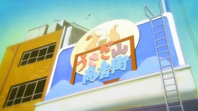 [Hadena] Tamako Market - 01 [720p] [99D1A1EF].mkv_snapshot_00.43_[2013.01.10_19.30.49]