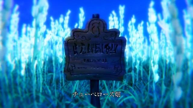 [Hadena] Tamako Market - 01 [720p] [99D1A1EF].mkv_snapshot_01.06_[2013.01.10_19.33.29]