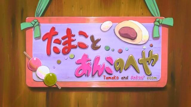 [Hadena] Tamako Market - 01 [720p] [99D1A1EF].mkv_snapshot_18.23_[2013.01.11_00.00.27]