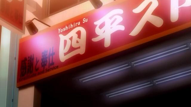 [Hiryuu] Senran Kagura 02 [Hi10P 1280x720 H264] [CE205670].mkv_snapshot_20.43_[2013.01.28_20.47.05]