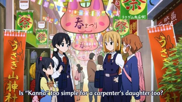 [Mazui]_Tamako_Market_-_04_[148BE582].mkv_snapshot_07.52_[2013.01.30_17.45.28]