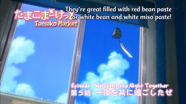 [Mazui]_Tamako_Market_-_04_[148BE582].mkv_snapshot_23.37_[2013.01.30_18.15.51]