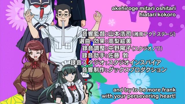 [Migoto] Ishida to Asakura - 03 (1280x720 Hi10P AAC) [56D875D2].mkv_snapshot_00.45_[2013.01.30_00.54.37]