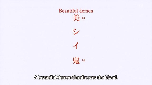 [UTW-Mazui]_Nekomonogatari_Black_-_01-02_[720p][D7A96760].mkv_snapshot_00.18_[2013.01.02_15.55.20]