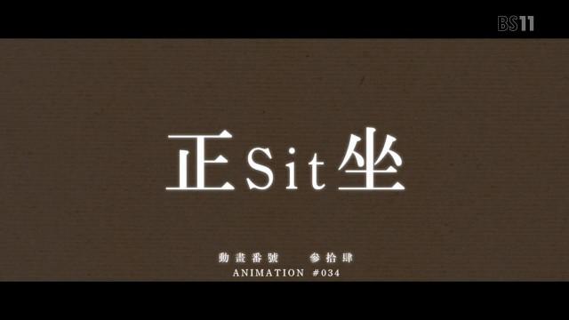 [UTW-Mazui]_Nekomonogatari_Black_-_01-02_[720p][D7A96760].mkv_snapshot_04.34_[2013.01.02_16.55.46]