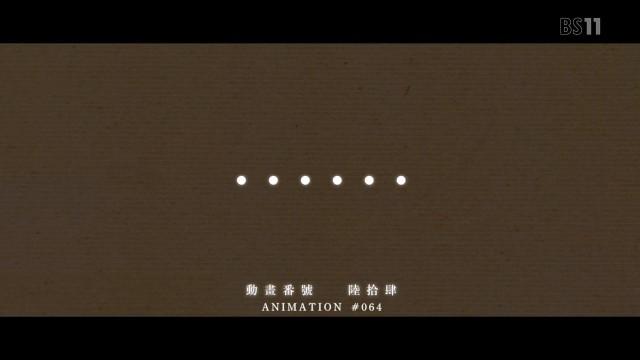 [UTW-Mazui]_Nekomonogatari_Black_-_01-02_[720p][D7A96760].mkv_snapshot_06.20_[2013.01.02_18.26.18]