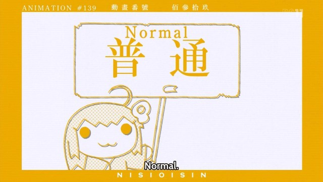 [UTW-Mazui]_Nekomonogatari_Black_-_01-02_[720p][D7A96760].mkv_snapshot_10.15_[2013.01.02_21.47.01]