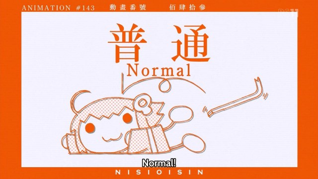 [UTW-Mazui]_Nekomonogatari_Black_-_01-02_[720p][D7A96760].mkv_snapshot_10.29_[2013.01.02_21.47.32]