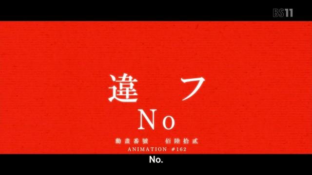 [UTW-Mazui]_Nekomonogatari_Black_-_01-02_[720p][D7A96760].mkv_snapshot_11.19_[2013.01.02_21.49.03]