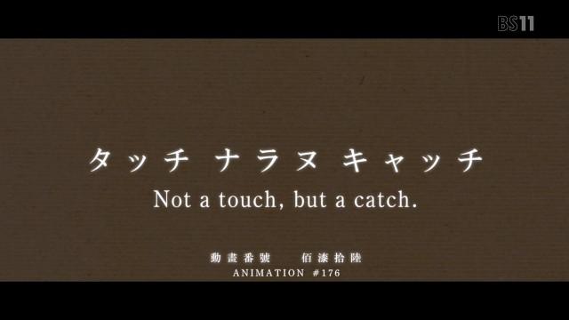 [UTW-Mazui]_Nekomonogatari_Black_-_01-02_[720p][D7A96760].mkv_snapshot_11.53_[2013.01.02_21.59.33]