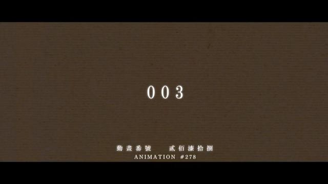 [UTW-Mazui]_Nekomonogatari_Black_-_01-02_[720p][D7A96760].mkv_snapshot_16.53_[2013.01.02_22.34.25]