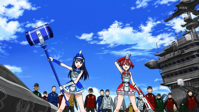 Vividred Operation Home Run