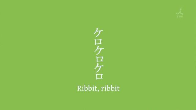[gg]_Sasami-san@Ganbaranai_-_01_[257674C1].mkv_snapshot_09.55_[2013.01.11_08.53.23]