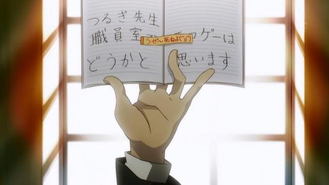 [gg]_Sasami-san@Ganbaranai_-_01_[257674C1].mkv_snapshot_10.38_[2013.01.11_08.58.43]