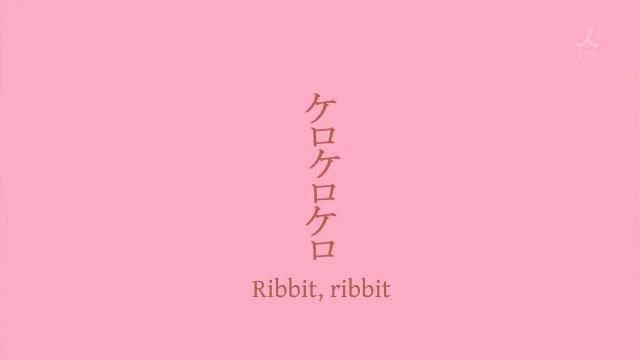 [gg]_Sasami-san@Ganbaranai_-_01_[257674C1].mkv_snapshot_11.32_[2013.01.11_09.10.19]