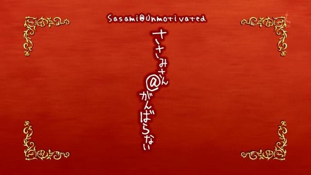 [gg]_Sasami-san@Ganbaranai_-_01_[257674C1].mkv_snapshot_23.40_[2013.01.11_10.25.38]