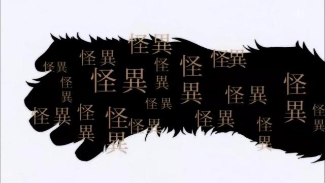 [pem] Catstory 001 - 003 [F12C65F0].mkv_snapshot_01.04_[2013.01.01_14.15.05]