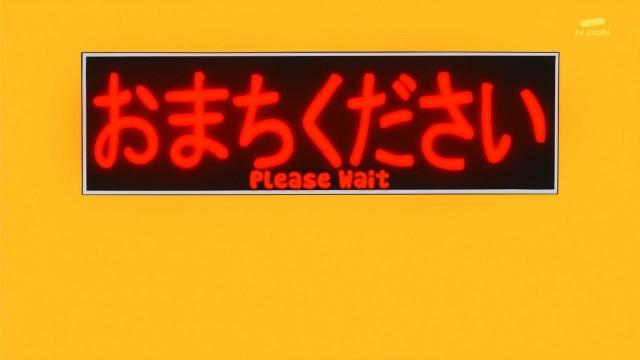 [Commie] Dokidoki! Precure - 02 [D3D815D2].mkv_snapshot_20.04_[2013.02.16_21.56.42]