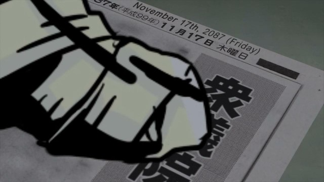 [Commie] Inferno Cop - 04 [29D95A4D].mkv_snapshot_02.21_[2013.02.09_15.01.15]