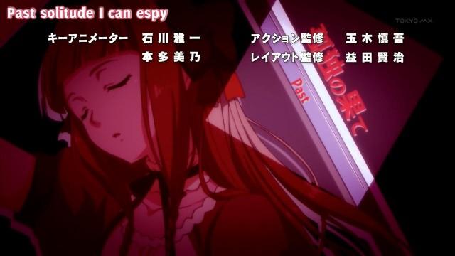 [Commie] Mondaiji-tachi ga Isekai kara Kuru Sou Desu yo - 04 [18B50CAF].mkv_snapshot_02.22_[2013.02.05_17.58.24]