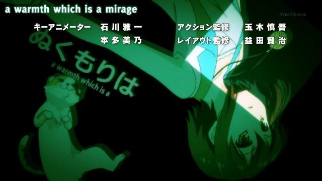 [Commie] Mondaiji-tachi ga Isekai kara Kuru Sou Desu yo - 04 [18B50CAF].mkv_snapshot_02.26_[2013.02.05_18.00.07]