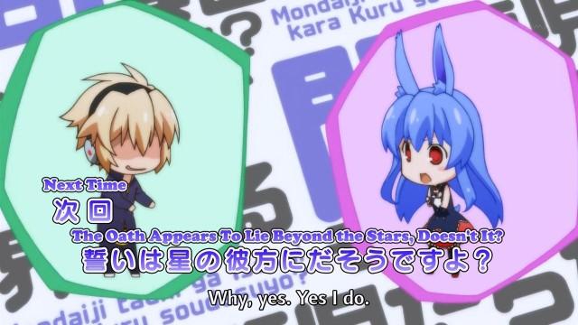 [Commie] Mondaiji-tachi ga Isekai kara Kuru Sou Desu yo - 04 [18B50CAF].mkv_snapshot_23.36_[2013.02.05_18.15.41]