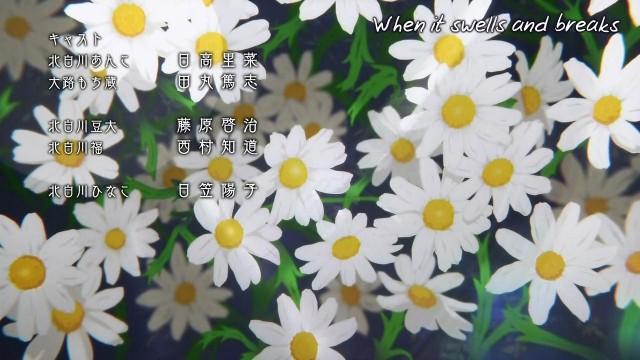 [Commie] Tamako Market - 04 [4BC1E208].mkv_snapshot_22.00_[2013.02.01_21.03.50]