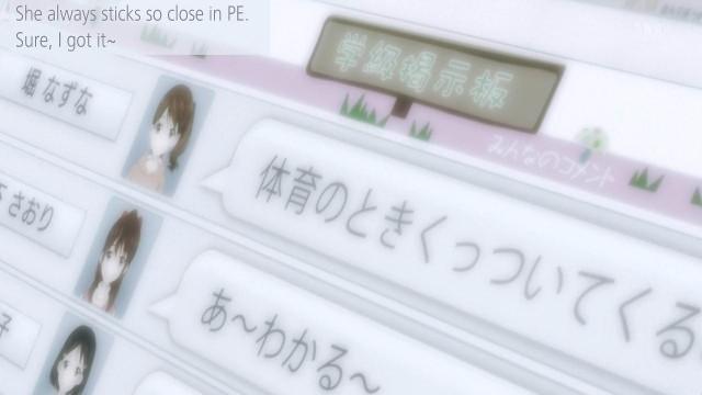 [Hatsuyuki-Hybrid]_Vividred_Operation_-_04_[720p][10bit][867B7FA9].mkv_snapshot_15.29_[2013.02.04_00.13.53]
